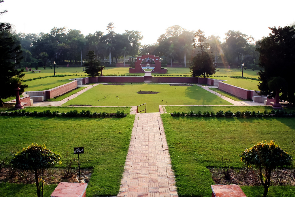 Lahore The City of Gardens