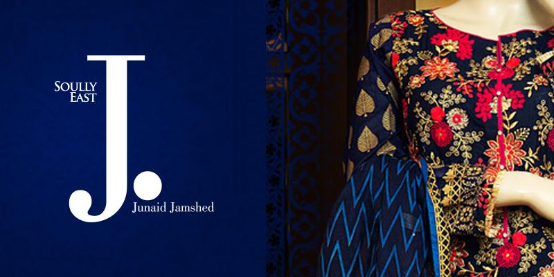 20 Best Pakistani Clothing Brands - Fashion - Crayon