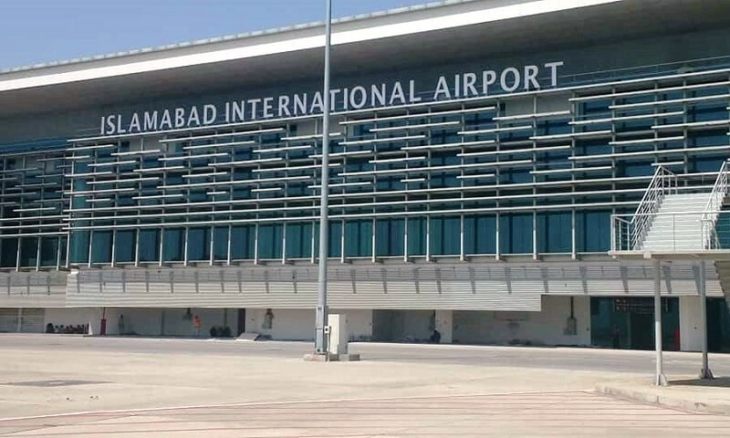 New International Islamabad Airport