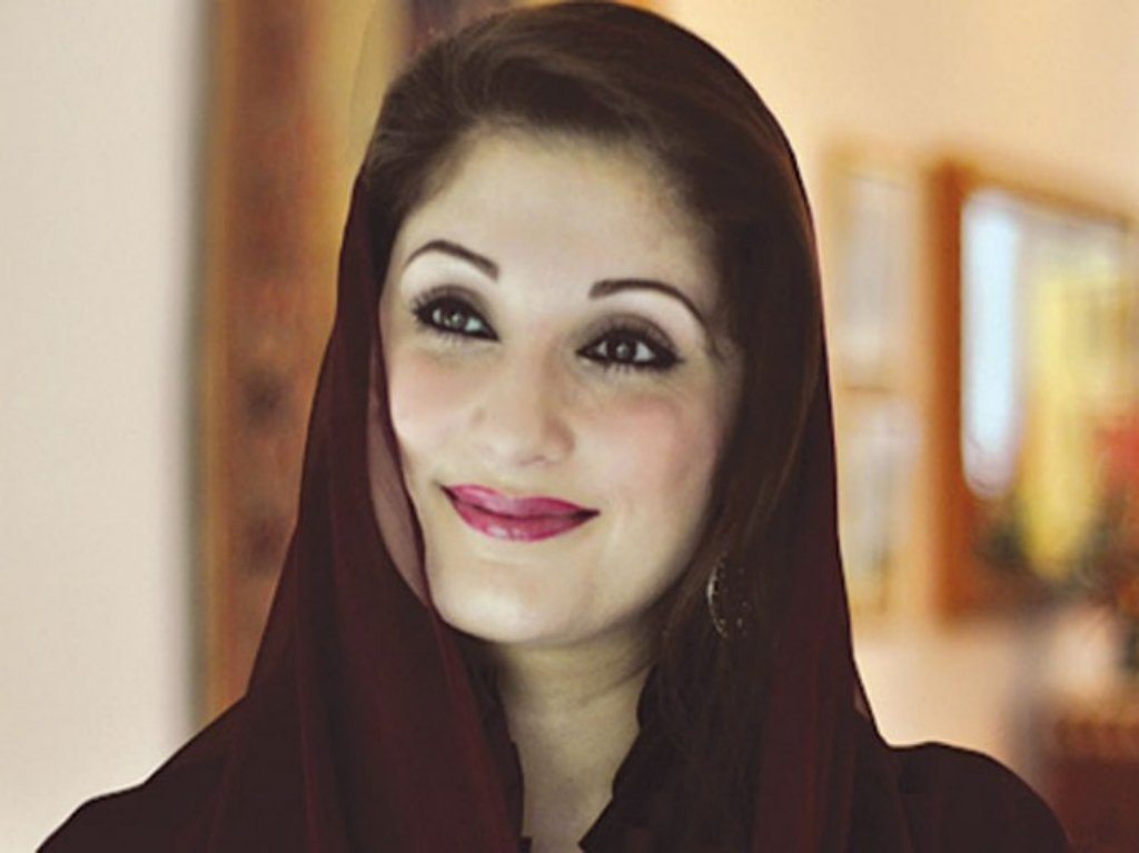 Maryam Nawaz Sharif Biography