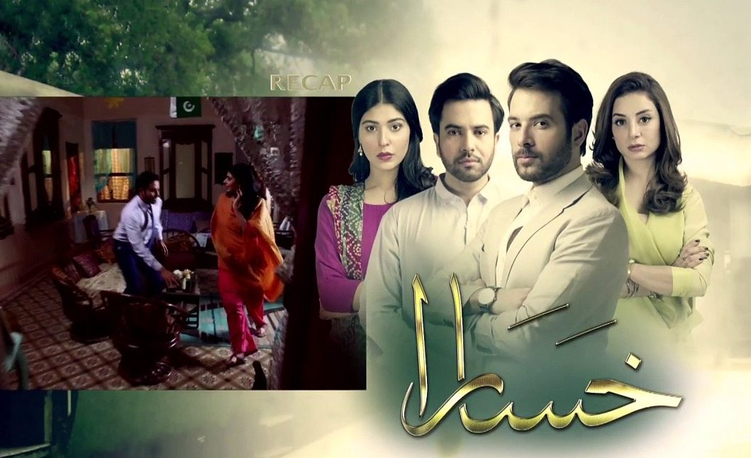 15 Best Drama Serials of Pakistan 2018